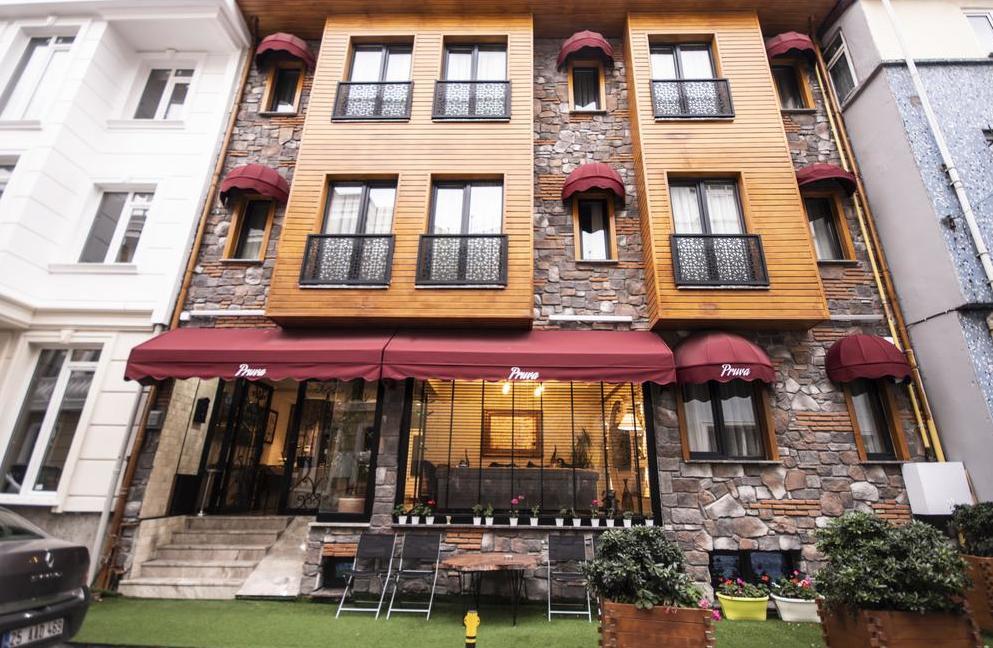 حجز فندق Pruva ايا صوفيا