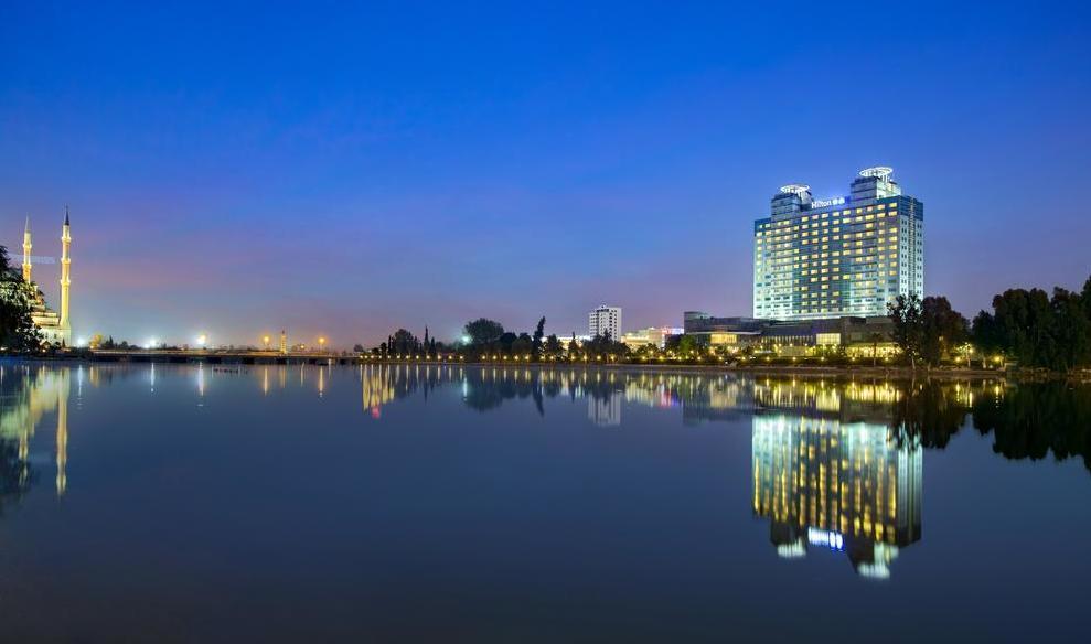 Booking Adana Hilton Hotel